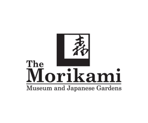 The Morikami Museum and Japanese Gardens